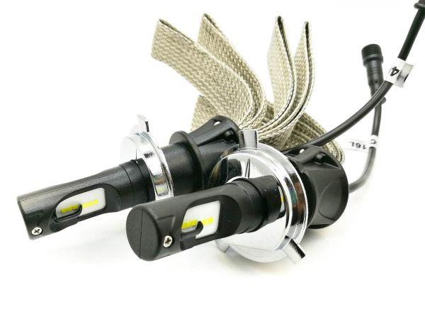 Комплект автомобильных светодиодных ламп V5 H4