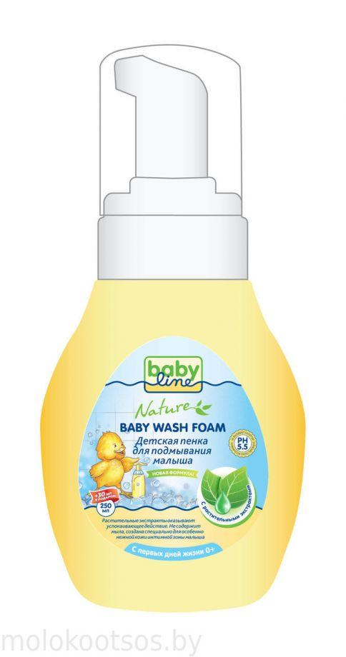 BABYLINE NATURE Пенка для подмывания малыша с растительными экстрактом, с дозатором, 250 мл+30мл