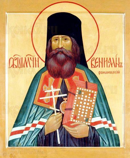 Вениамин Романовский (рукописная икона)