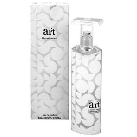 "Парфюмерная вода Masaki Matsushima ""Art"", 80 ml"