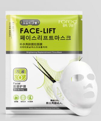 3D маска для подтяжки овала лица BIOAQUA