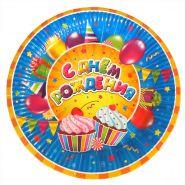 """Тарелка """"С днём рождения"""", сладости, 18 см, 6 шт/уп"""