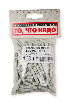 Дюбель распорный 5*25 н 100(шт)
