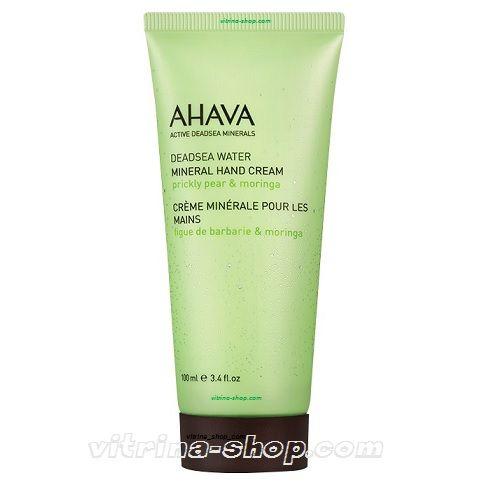 AHAVA Минеральный крем для рук Опунция и Моринга Deadsea Water, 100 мл.