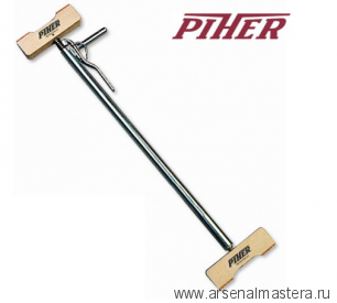 Распорка Piher Portex, 95-125см М00006104