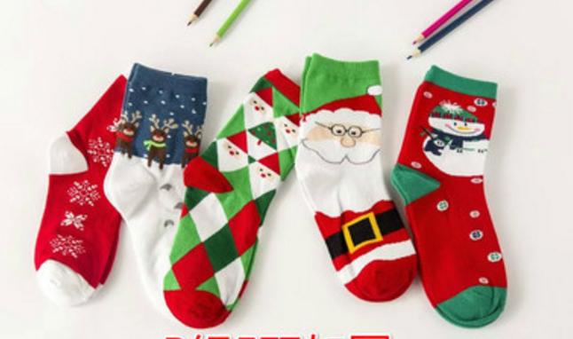 Выгодная покупка! Носки женские новогодние  р-р36-39