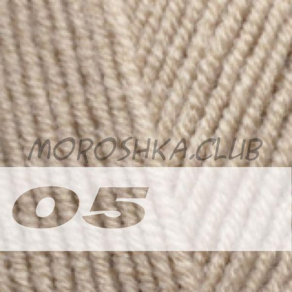 Бежевый Lanagold Alize (цвет 005), упаковка 5 мотков