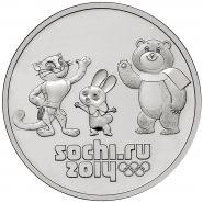 2012 г. Олимпиада Сочи 2014. 25 рублей ,Талисманы, в блистере