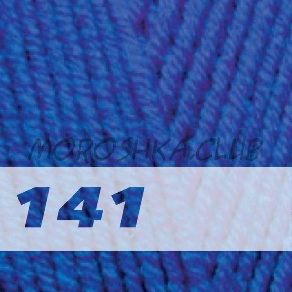 Василёк Lanagold Alize (цвет 141)