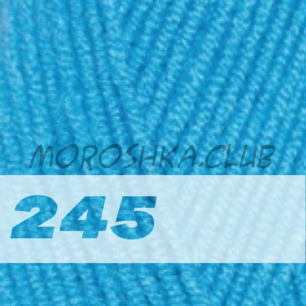 Морская волна Lanagold Alize (цвет 245)