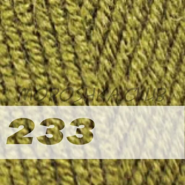 Зелёная черепаха Lanagold Alize (цвет 233)