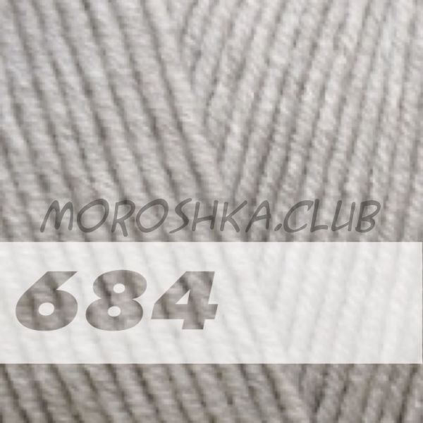 Пепельный меланж Lanagold Alize (цвет 684)