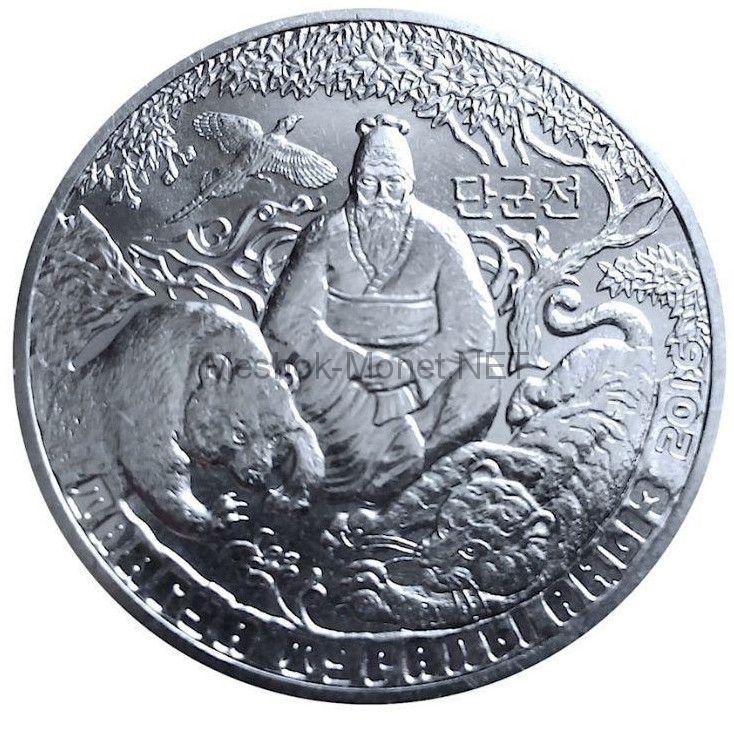 Казахстан 100 тенге 2016 Корейская сказка - Легенда о Тангуне