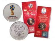 25 рублей чемпионат мира по футболу FIFA 2018 в России ГОЗНАК - 1-й выпуск