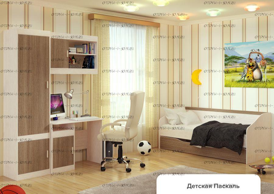 Детская комната Паскаль №1 BTS