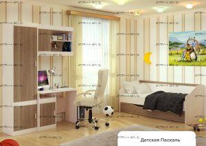 Детская комната Паскаль №1