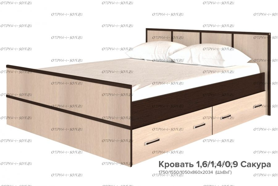 Кровать Сакура BTS