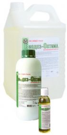 Биодез-Оптима / дез.средство концентрат / 1 л
