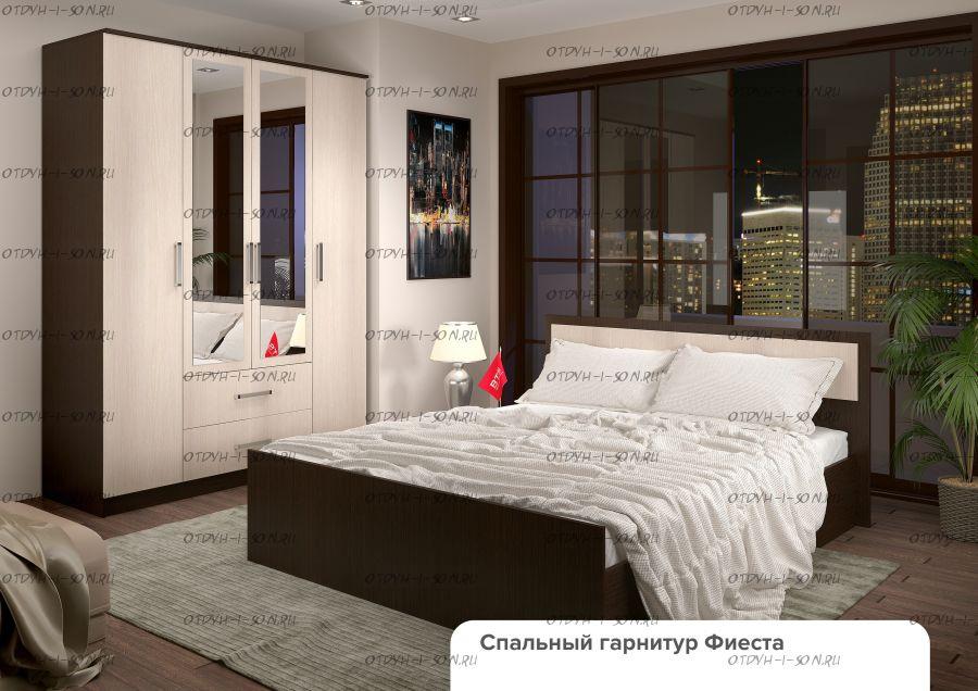 Спальня Фиеста №3 BTS