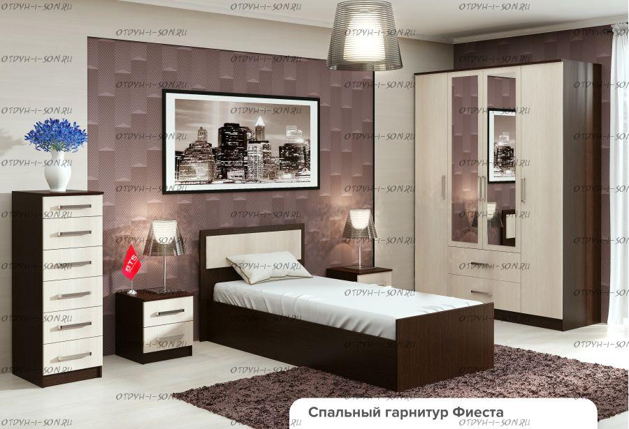 Спальня Фиеста №4 BTS