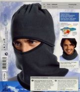 Зимняя лыжная маска