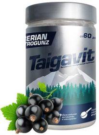 Siberian Nutrogunz Taigavit (250 гр.)