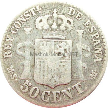 Испания 50 сентим 1885 г.