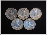 50 копеек(полтинник) РСФСР 1925г, серебро, в блеске, набор из 5шт