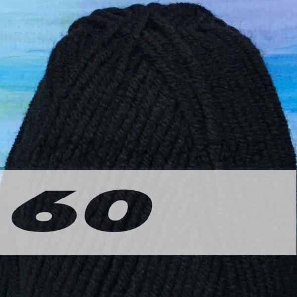 Чёрный Lanagold Alize (цвет 60)