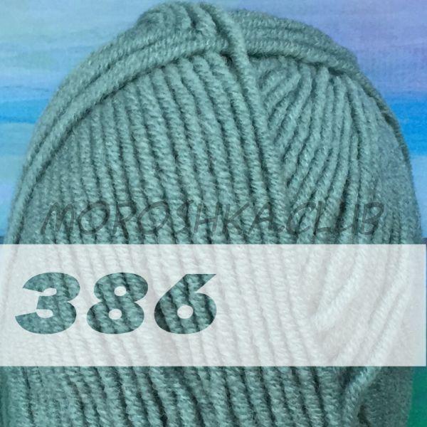 Лазурный Lanagold Alize (цвет 386)