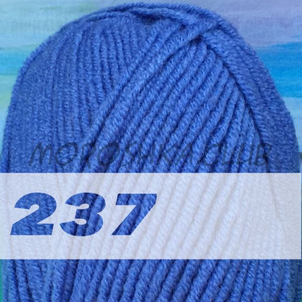 Синий Lanagold Alize (цвет 237)