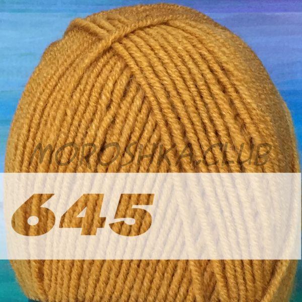 Горчичный Lanagold Alize (цвет 645)