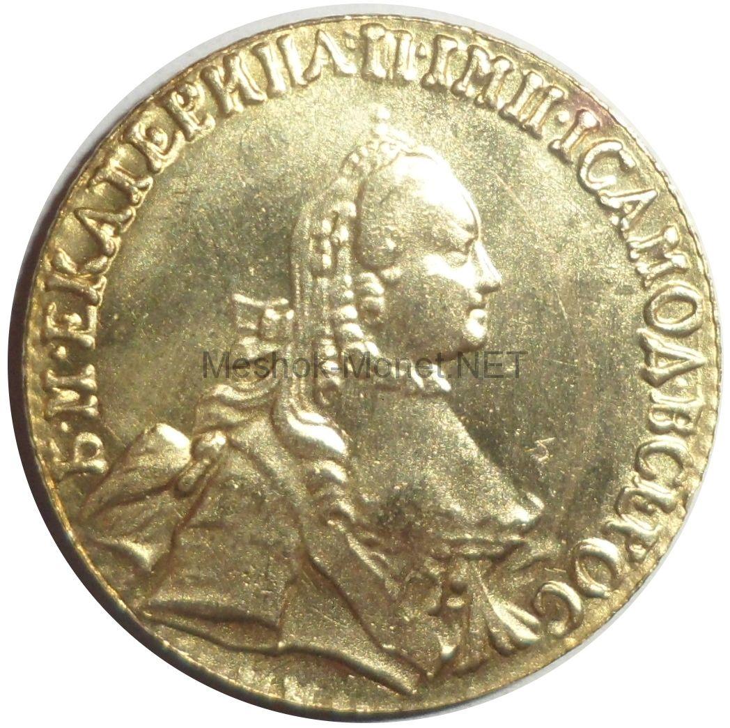 Копия монеты 5 рублей 1763 года