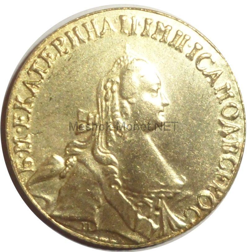 Копия монеты 5 рублей 1773 года