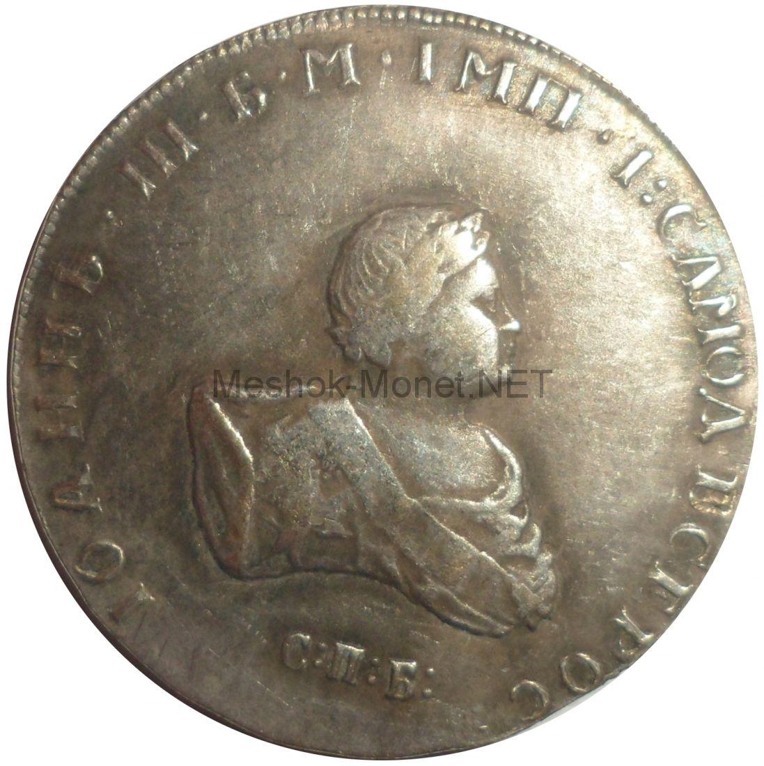 Копия монеты полтина Иоанн Антонович 1741 год СПБ