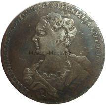 Копия рубля 1726 года Екатерина 1 портрет влево