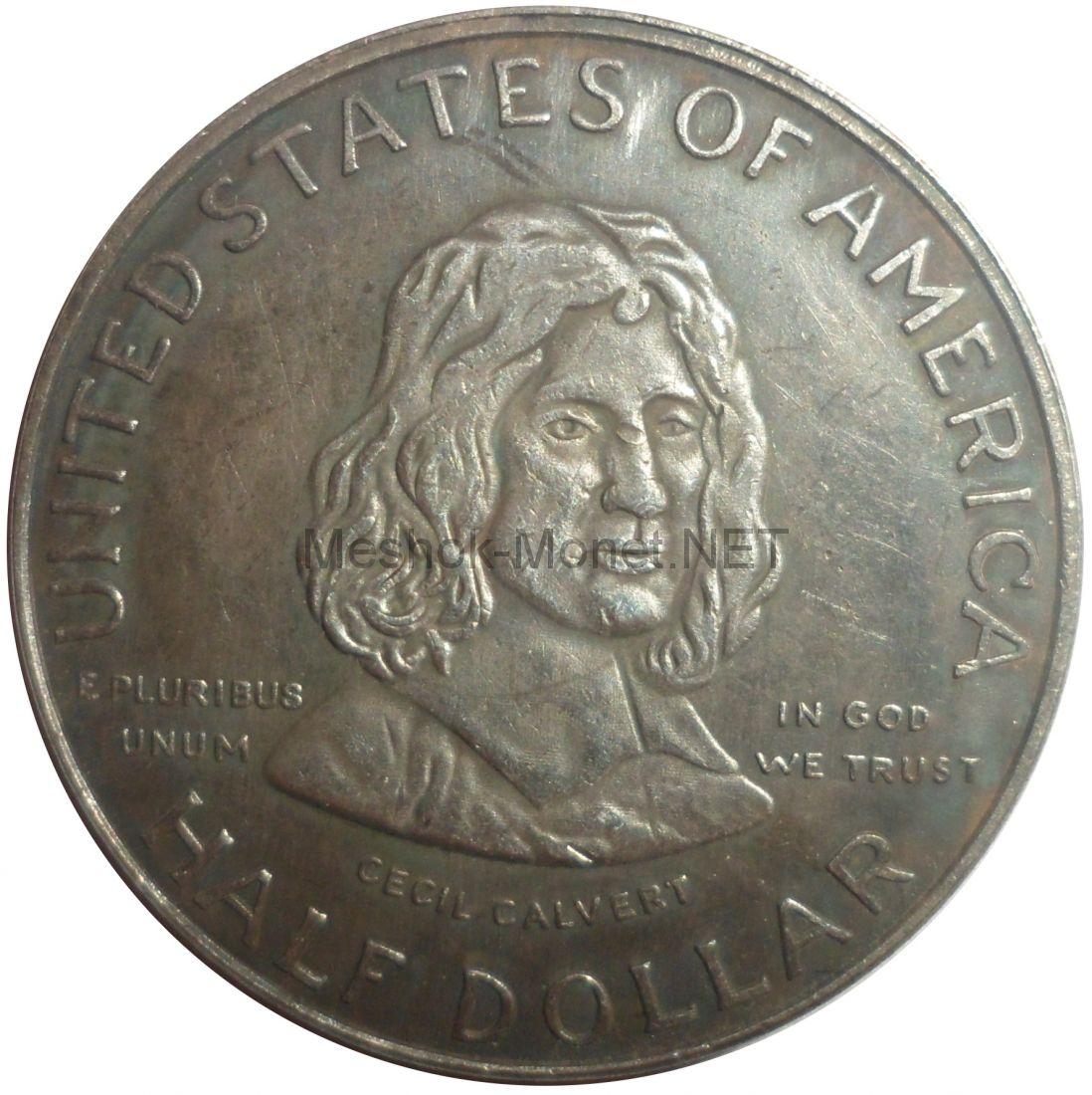 Копия монеты 50 центов 1934 года Мэрилэнд