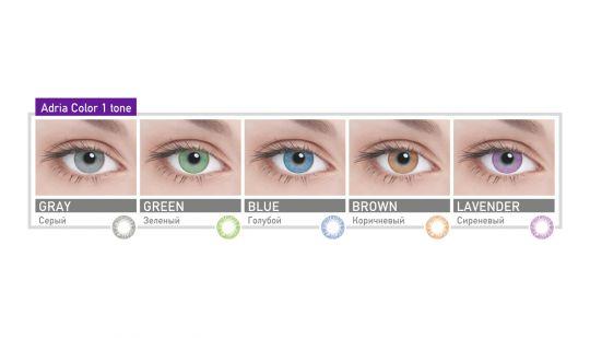 Adria Color 1Tone контактные цветные линзы