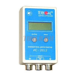 ИС-203.2 - измеритель регистратор