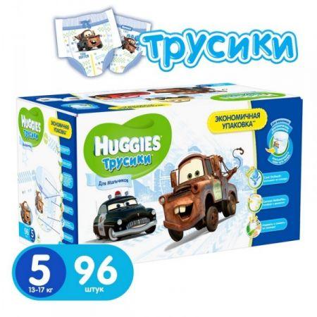 Трусики-подгузники для мальчиков Huggies 5(13-17кг) Disney Box (48х2) 96 шт.