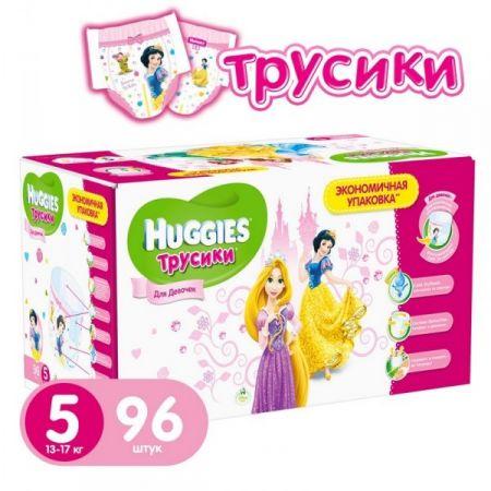 Трусики-подгузники для девочек Huggies 5 (13-17кг) Disney Box (48х2) 96 шт. - пз