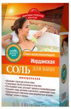 Иорданская соль для ванн Омолаживающая, 500 г