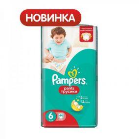 Трусики-подгузники Pampers Pants 6 (16+) 44 шт - пз