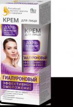 Крем для лица гиалуроновый Эффективное омоложение, 45 мл