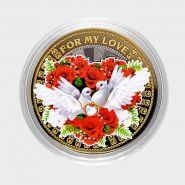Валентинка 10р Сердце №1, цветная, гравировка