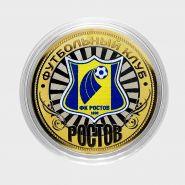 ФК РОСТОВ, 10 рублей, цветная эмаль + гравировка