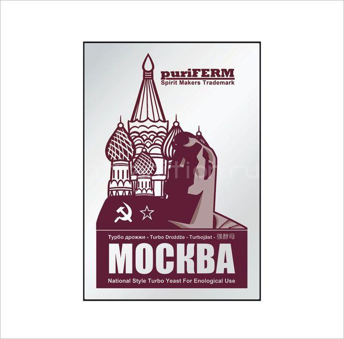 Турбо Дрожжи Puriferm Москва, спиртовые, на 26 л (Англия)