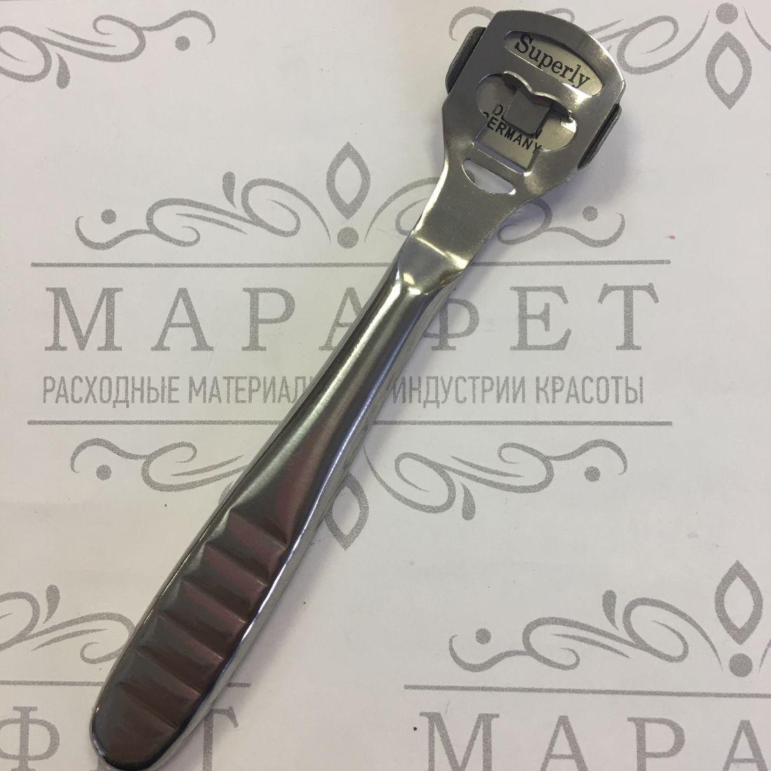 Станок для педикюра (металлическая ручка)