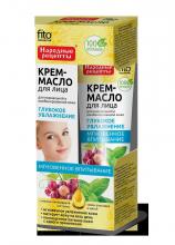 Крем-масло для лица «Глубокое увлажнение» (для нормальной и комбинированной кожи), 45 мл