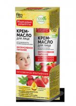 Крем-масло для лица «Интенсивное питание» (для нормальной и комбинированной кожи), 45 мл
